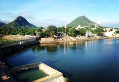 Lago de Pushkar y Aravali